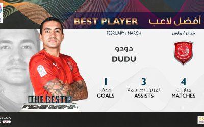 Destaque do Al Duhail, Dudu é eleito o melhor jogador da Liga do Catar dos meses de fevereiro e março